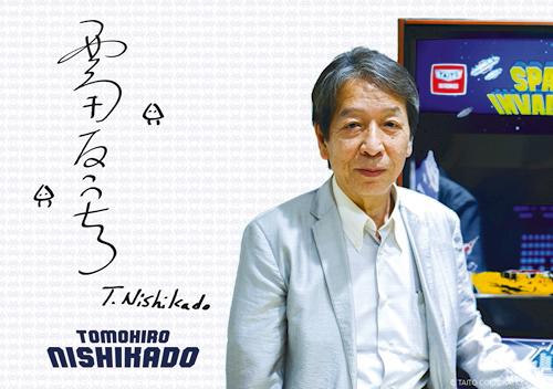 TOMOHIRO NISHIKADO pour la première fois enFrance